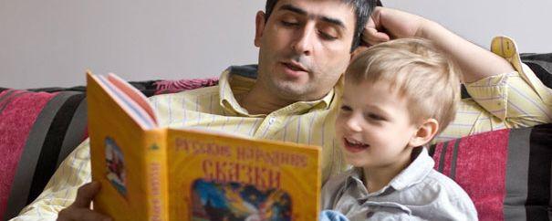 Организация семейного чтения в условиях свободного посещения ДОУ