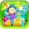Математическая игра-викторина «Что? Где? Когда?»